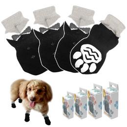 Canada Chaussettes tricotées anti-dérapantes pour animaux domestiques avec semelles de traction supplier extra large dog boots Offre