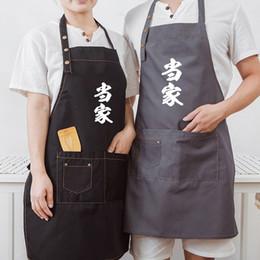 Cintura da lona avental on-line-Cozinhar avental de lona macacão homem mulheres Nordic coreano baking maquiagem artista unha beleza cintura aventais