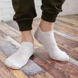 мужская одежда Скидка ZDL-363 Solid Mesh Ankle Socks Men Boat Sock Casual Summer Style Mens Dress Socks 20 pairs
