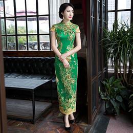 2019 design de broderie chinoise Robes de mariée chinoise moderne Qipao traditionnelle Cheongsam Design Robe de soirée Robes de broderie Robe orientale Plus la taille 3XL design de broderie chinoise pas cher