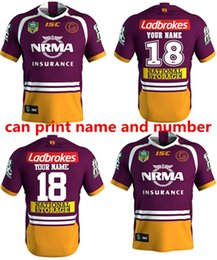 Wholesale Best New Homes - 2018 NRL JERSEYS BRISBANE BRONCOS Rugby Brisbane Home red Rugby jersey broncos best quality New in stock 2017 rugby shirts (Can print)