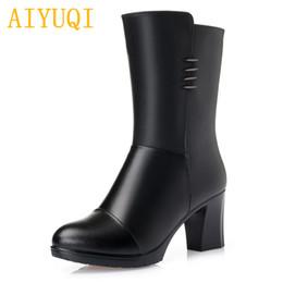 Aiyuqi Women High Heel Sandals 2019 New Women Sandals Genuine Leather Fashion Mesh Breathable Open Toe Women Sandals Summer Refreshment Women's Shoes