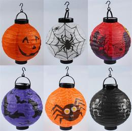 Piscando o dia das bruxas crianças brinquedos acender lanternas de papel bateria operado led lanterna de papel decorações de halloween prop suprimentos atacado de Fornecedores de lanternas de papel a pilhas por atacado