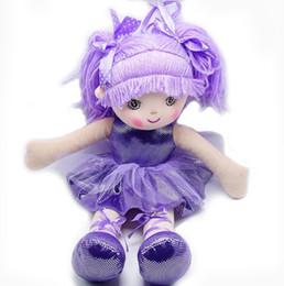 Ragazza giocattolo viola online-Smilesky Ballerina Dolls Peluche Soft Toys Dance Recital I migliori regali per le ragazze Purple