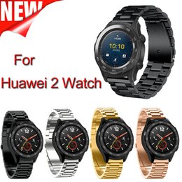 Wholesale Product Width - Width 20mm New Product Three links Stainless Steel Smart Watchband for Huawei watch 2 band Metal Classic Buckle Watch Bracelet