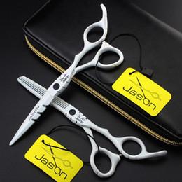 Canada Livraison gratuite JASON HD-23 blanc laque 5,5 pouces / 6,0 pouces cheveux ciseaux de coupe / amincissement, 6CR 62HRC forfex cheap white lacquer Offre