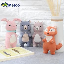 Wholesale Plush Bear Backpack - 16cm Kawaii Plush Cute Cartoon Stuffed Backpack Pendant Baby Kids Toys for Girls Birthday Christmas Rabbit Bear Fox Metoo Doll