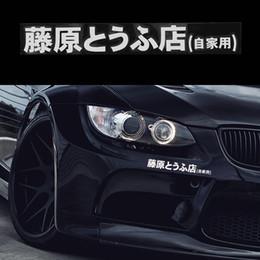Jdm euro aufkleber online-2 Stücke Auto Aufkleber JDM Japanischen Kanji Ersten D Drift Turbo Euro Schnelle Vinyl Auto Aufkleber Aufkleber Auto Styling 20 cm * 2,6 cm