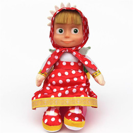 Masha giocattoli online-27 cm popolari bambole di peluche Masha di alta qualità russo Martha Marsha PP cotone giocattoli per bambini Bricchetti Regali di compleanno Spedizione gratuita