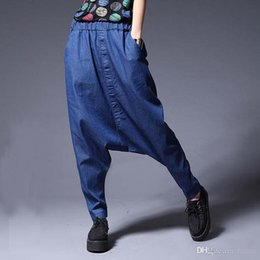 50ecdb6bcd0 Wholesale- Spring Summer High Waist Jeans Women Hip Hop Harem Baggy Pants  Pencil Cuff Big Crotch Women Denim Trousers Loose Thin Edition