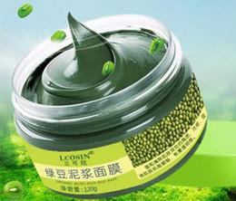 Чистая вода онлайн-Mung bean пополнение воды влаги Черная Маска чистой нефти управления водой увлажнение света освежающий уход за кожей продукты