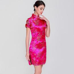 Robes de bal de style chinois en Ligne-Style chinois à manches courtes Cheongsam Femmes Mini Qipao Vintage Floral Prom Party Robe chinoise Été Nouveau Vestidos Oversize S-3XL