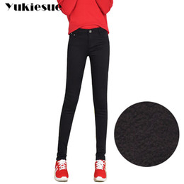 Wholesale Candy Color Jeans - High waist jeans woman 2017 warm winter fleece thicken pencil pants female skinny candy color long trousers stretch Plus size
