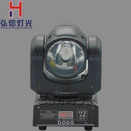 Wholesale Moving Head Gobo Beams - Wholesale- (1 pieces lot) led moving dj 60W china mini RGBW 4in1 Beam led spot moving head light 60W gobo moving heads lights super bright