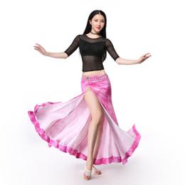 ff79d1166924 Le nuove donne indossano abiti da ballo di classe Spandex Elasticizzato  Colorato Tie-dye in elastan di danza del ventre Costume Gonna Top Sexy
