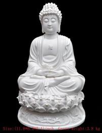 three buddha statues Australia - 30 cm *  Chinese dehua white porcelain shakyamuni Buddha statue
