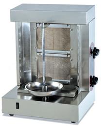 KBM-25A dois queimadores shawarma máquina doner kebab máquina Mini Gas Kebab máquina com dois queimadores a gás LLFA de