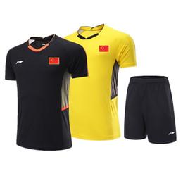Argentina El nuevo equipo nacional de ropa deportiva de 2018 Lining combina las camisas de bádminton, las de tenis de mesa de mujer para hombres, secado rápido y transpirabilidad. Suministro
