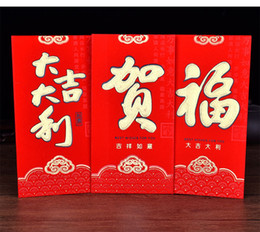 Sobre rojo año nuevo chino online-17x9cm lucky chinese red envelope dinero chinese envelope sobre kraft envelope regalo de año nuevo