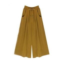 Wholesale Lightweight Skirts - 2017 women's fashion high elastic waist leg trousers slacks cutting loose, wide leg pants, skirts pants pants M - 6 xl