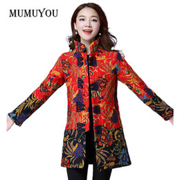 costume de veste longue chinoise Promotion Veste thermique à manches longues pour femmes Dames Mandarin Col Frog Button Top Coat Costume traditionnel chinois Vintage 903-693