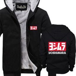 9a572efcab90 2019 yoshimura Manteau en molleton masculin à capuche pour hommes en hiver Yoshimura  yoshimura sortie