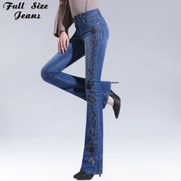 Wholesale Patchwork Womens Denim Jeans - Autumn High Waist Embroidered Flare Jeans Woman High Waist Denim Pants Womens Plus Size Patchwork Bell-Bottom Jean