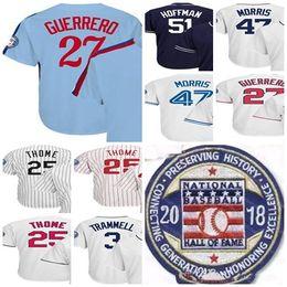 coupons baseball hall of fame