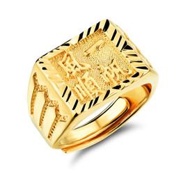 Anéis de casamento de 14mm on-line-Moda Anel de Jóias Homens Mulheres Presente Atacado 14 MM de Largura Clássico Bandas De Casamento Anéis para Homens Acessórios Banhado A Ouro 18 K KJ034