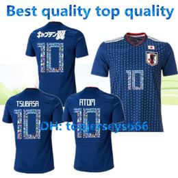 Wholesale football specials - Japan TSUBASA ATOM jersey AAA+ 2018 World Cup Soccer Jerseys Japan souvenir edition Anime Special number TSUBASA ATOM Football jersey Shirt