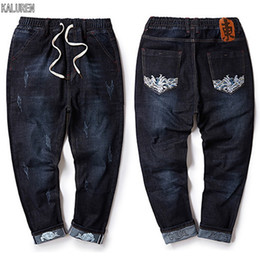 d2c058c4df8 KALUREN Free shipping big size M-8xl plus men jeans Chinese style pants  cotton male long trousers pants elastic waist