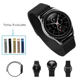 Wholesale Magnet Bands - URVOI band for Samsung Galaxy Gear S2 Classic stainless steel strap wrist with magnet closure milanese loop modern design