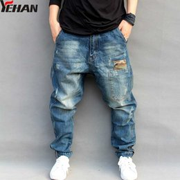 Men's Jeans Plus Size Stretchy Loose Tapered Harem Jeans Cotton Breathable Denim Baggy Jogger Casual Trousers M-6XL cheap loose tapered jeans men от Поставщики джинсы с короткими косами
