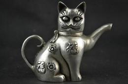 2019 prata tibetana velha Chinês Collectible Decorar Handwork Antigo prata tibetana esculpindo gato pote de chá sorte prata tibetana velha barato