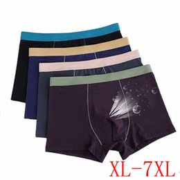 Mode Sexy Plus Große Größe Männer 3D Nahtlose U Konvexen Unterwäsche Baumwolle Boxer Panties Unterhose Boxershorts XL-7XL kostenloser versand von Fabrikanten