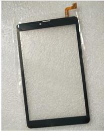 """Painel dj on-line-Witblue novo para 8 """"sq-pg1052-fpc-a0 dj tablet touch screen touch panel digitador sensor de vidro peças de reposição"""