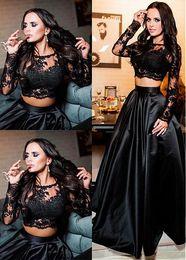 Модные платья выпускного вечера сша онлайн-Мода черный с длинными рукавами 2 две части платья выпускного вечера 2018 аппликация кружева иллюзия длинные платья возвращения на родину на заказ вечерние платья США