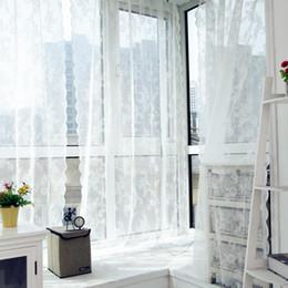 2019 оптовая соломенная нить Кружева шторы вуаль тюль шторы насекомых кровать навес сетки драпировка панели листьев Двери окна Sheer занавес для гостиной