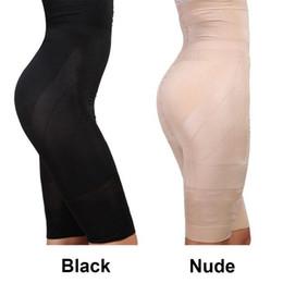 Mujeres Sexy Cintura alta que adelgaza control de la barriga bragas pantalones Pantie Briefs Shapewear ropa interior cuerpo mágico talladora señora corsé desde fabricantes