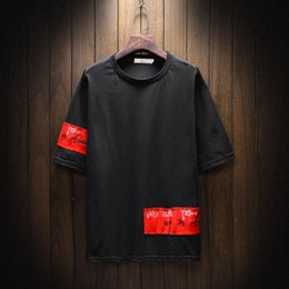 Canada T-shirt d'été de nouveaux hommes plus la taille des hommes à manches cinq points de la marque de marée européenne et américaine de marée des hommes respirant la chemise cheap european shirt sizes men Offre