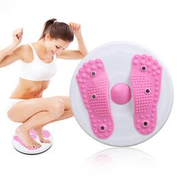 twisterteller Rabatt 1 * Home Übung Ausbildung Wriggling Platte Massage Magnet Twister Platte Massage Board Fitnessgeräte Für Bodybuilding