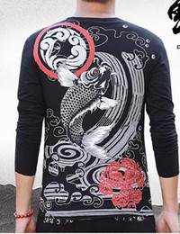 Wholesale Vintage Fabric Designs - Men's Hip Hop Vintage Slim Style T-shirt Carp Fish Printing Tattoo Design O Neck Long Sleeve T-shirt Elastic Fabric Size XS-2XL