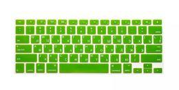 """Macbook pro letras online-Russian Letters Protector de teclado para Macbook Air Pro Retina 13 """"15"""" 17 """"Fundas de protector para laptop para Mac book 13 15 US Version"""
