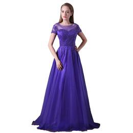 MAGGIEISAMAZING Atacado jóia de volta zipper coluna de manga curta Exposto Boning Vestidos de Baile com o comprimento do chão CYH0000A023 de Fornecedores de vestidos de baile de finalistas