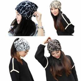 2019 универсальная шляпа 2018 Top Fashion Classic Fashion Hip-Hop English Letter Multi Purpose Baggy Hat Unisex Scarf Beanie Cap hats for women bonnet дешево универсальная шляпа