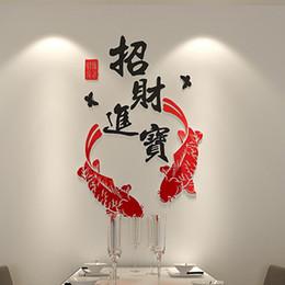 2019 restaurantes de peixe Especial 3D Cristal Criativo Acrílico paz rico peixe sala de estar entrada adesivos de parede dimensional TV pano de fundo restaurante desconto restaurantes de peixe