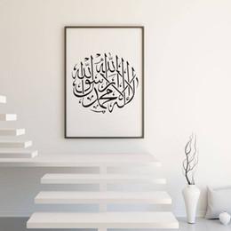Adesivi arabi d'arte della parete online-Sticker Art Islamico Decalcomania da parete Calligrafia Vinile Arabo Arabo Musulmano Corano 2017 NUOVI adesivi murali Decorazione familiare
