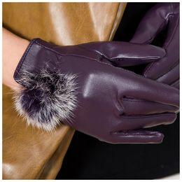 фиолетовые кожаные перчатки Скидка Women 's Fashion PU Leather Cashmere 3 Colors Warm Winter Gloves EleBeauty Gifts Purple