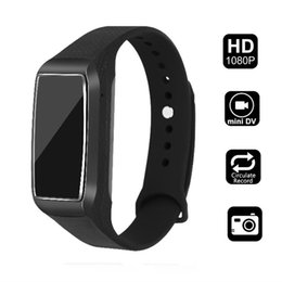 Wholesale Phone Recorder Iphone - Smart Bracelet Hidden Camera 1080P HD Mini Video Camera Surveillance Recorder Camcorder Suitable for iPhone Android Smart Phones