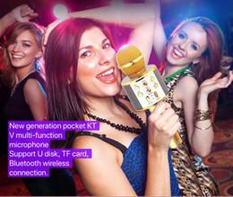 Kodega Mobile K-song Wireless-Heimmikrofon Bluetooth-Mikrofon Singen Bar Star House KTV für Männer und Frauen mit Audio 858K Dou von Fabrikanten